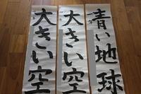 中 1 になっても(くらし部門) - sakamichi