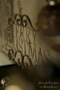 フラワータフトのクリスマス - 幸せのテーブル*flowertuft-flowers&tablesXphoto
