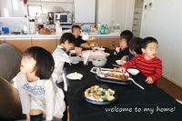 食洗機導入◆コストは±0円?! - welcome to my home!