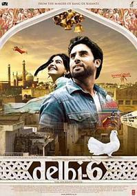 映画『delhi-6』-2009 評価したげてインド人(^^;) - OSOに恋をして