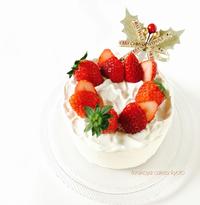 ☆ メリークリスマス ☆ - お菓子教室 お菓子の寺子屋手づくり塾のブログ