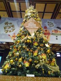 メリークリスマス!@仙台 - よく飲むオバチャン☆本日のメニュー