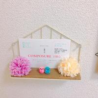今年もありがとうございました! - 神戸市垂水区 Petit Lapin~プチ・ラパン~