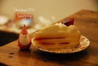 Merry Christmas!2016 - Sauntering