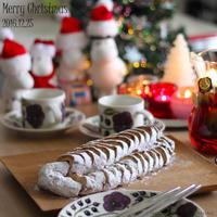 Merry Christmas!シュトーレン2016 - HOSHIZORA DINING