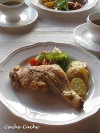 ローズマリー風味♪ チキンとポテトのロースト - Cache-Cache+