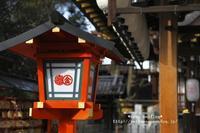 京都へ♪ - *keep smiling*