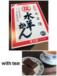 冬に水ようかん? - Life is so precious! tokyo, osaka and overseas..