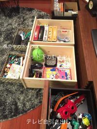 寒いときこそ子供と一緒におもちゃのお片づけを~収納編~ - Beautifully Organize