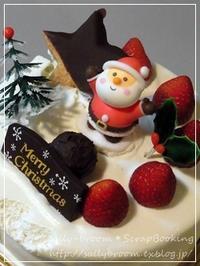 Merry Christmas☆クリスマスカード作ったよ - sally-broom