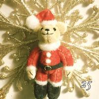 そしてクリスマス - テディベアのブログ Urslazuli