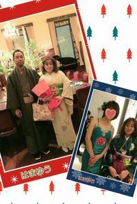 クリスマスイブとクリスマスお着付けさせていただきました☆ - 山口下関市の着付け教室*出張着付け     はまゆうスタイル