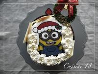 ミニオンズのクリスマスケーキ - cuisine18 晴れのち晴れ