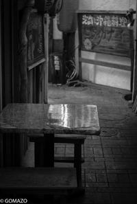 Okinawa Food Restaurant - Gomazo's slow life - take it easy