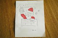 クリスマス、嬉しかったこと。 - 野だてnote