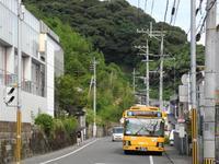 西高校前 - リンデンバス ~バス停とその先に~