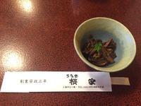老舗のふわっとウナギ。うなぎ 桜家 - ブラボーHIROの食べ歩きロード ~美味しいお店を求めて~
