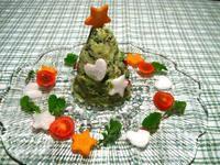 ポテサラツリー - Bのページ