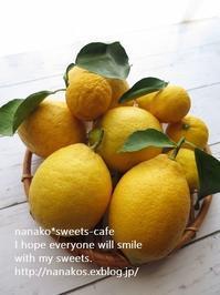 いただき物のレモンとお正月準備♪ - nanako*sweets-cafe♪