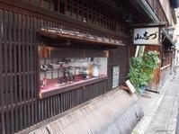 そうだ 京都、行こう。Vol.3 - 今日の空+α2