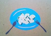 ツナポテトサラダ - たなかきょおこ-旅する絵描きの絵日記/Kyoko Tanaka Illustrated Diary