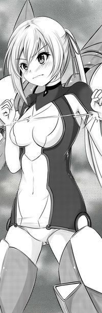 [漫画] 王国の第一王女「朱の戦姫」処刑  | 最弱無敗の神装機竜 Fanart - Wing of Red