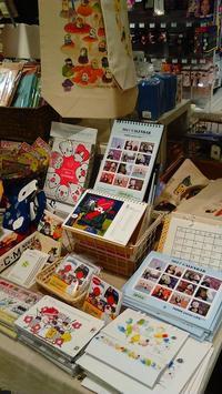 東急ハンズ梅田店インコと鳥の雑貨展にたっぷりお届けしています - 雑貨・ギャラリー関西つうしん