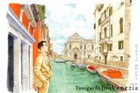 谷口ジロー氏の「ヴェネツィア」、双葉社より刊行 - ヴェネツィア ときどき イタリア・2