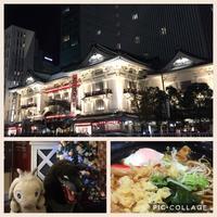 十二月大歌舞伎 - 小天堂 江戸日記