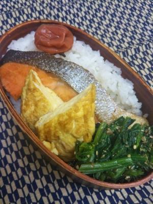 鮭弁 - タカラモノイレ