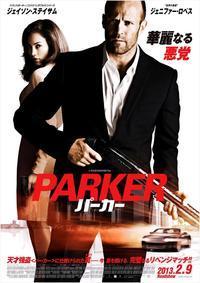 "c402 "" PARKER "" Netflix 2016年12月27日 - 侘び寂び"