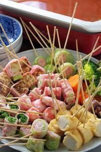 パーティにもオススメ!串鍋 - cafeごはん。ときどきおやつ