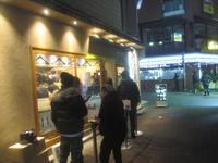 「焼きあご塩らー麺 たかはし 本店」で焼きあご塩らー麺(麺大盛)♪91 - 冒険家ズリサン