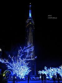 福岡タワー - A  B  C