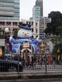 まだありました・・・クリスマスデコレーション@半島酒店(ペニンシュラホテル) (海外旅行部門) - 香港貧乏旅日記 時々レスリー・チャン