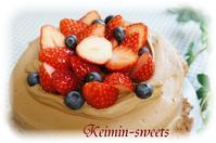 本格的に始まります~ (パン・スイーツ部門) - 『小さなお菓子屋さん keimin 』の焼き焼き毎日