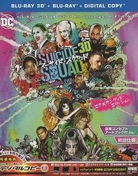 『スーサイド・スクワッド<エクステンデッド・エディション』(2016) - 【徒然なるままに・・・】