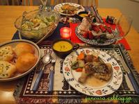 我が家のクリスマス・ディナー2016 - アメリカ南部の風にふかれて
