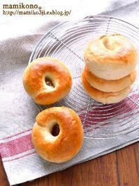 美味しいベーグルの作り方。 - mamikono。~ハレの日のお菓子~