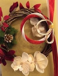 嬉しい年末のギフト - 篠田恵美 ブログ 宝石に願いを