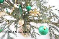 クリスマスツリーを収納。布すごい! - welcome to my home!