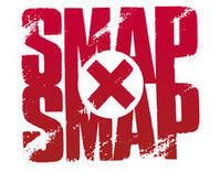 SMAP解散へ - 無題