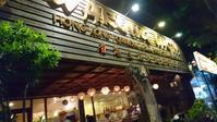 Laota で 最後と最初の晩餐会 @ Tuban, Kuta ('16年5月) - 道楽のススメ