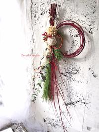 お正月かざりとしめ縄レッスン - *kiko's  diary* 京都でプリザやリースなどの花雑貨とお庭のお店[Breath Garden]をしています!