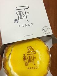 PABLOの焼きたてチーズタルト - ☆M's bangkok life diary☆