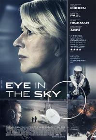 「アイ・イン・ザ・スカイ 世界一安全な戦場」 - ヨーロッパ映画を観よう!
