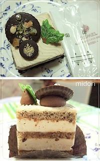 小さいクリスマスケーキ☆彡 - Natura・yu-lu・yu-laな毎日