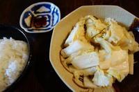 白菜漬け - 糸巻きパレットガーデン