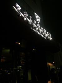 ウルフギャング・ステーキハウス! - HAIR SALON BOUQUET blog