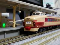 [鉄道模型]KATO:「485系 初期形雷鳥8両基本セット」 - 新・日々の雑感